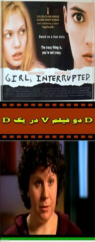دخترازهم گسیخته ( 1999) Girl Interrupted